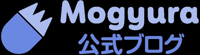 Mogyura公式ブログ